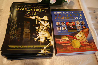 Hong Kong's Most Valuable Companies Awards